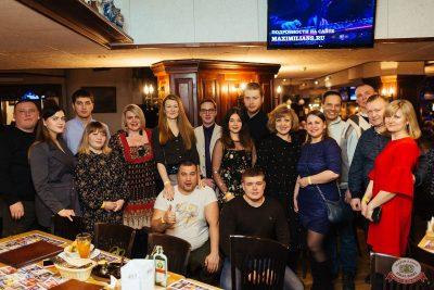 «Вечеринка Ретро FM»: «Комиссар», «Технология», «Размер Project», 29 января 2020 - Ресторан «Максимилианс» Екатеринбург - 47