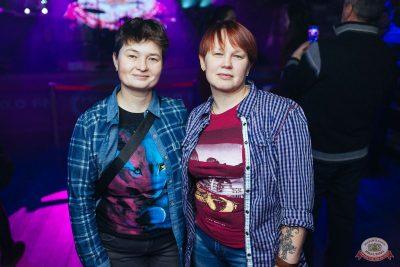 «Вечеринка Ретро FM»: «Комиссар», «Технология», «Размер Project», 29 января 2020 - Ресторан «Максимилианс» Екатеринбург - 48