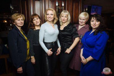 «Дыхание ночи»: WILD ONES, 7 февраля 2020 - Ресторан «Максимилианс» Екатеринбург - 10