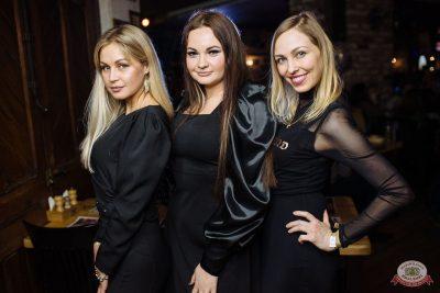 «Дыхание ночи»: WILD ONES, 7 февраля 2020 - Ресторан «Максимилианс» Екатеринбург - 16