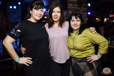 «Дыхание ночи»: WILD ONES, 7 февраля 2020 - Ресторан «Максимилианс» Екатеринбург - 17