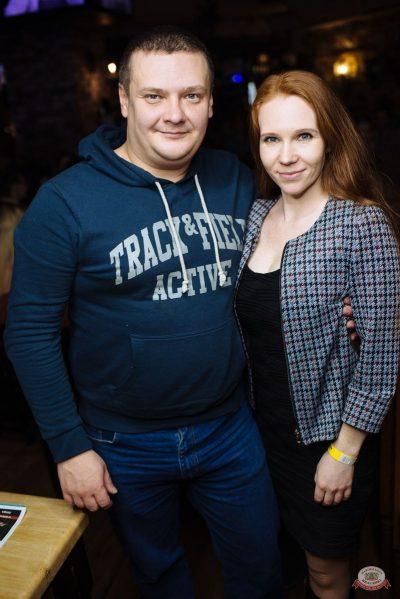 «Дыхание ночи»: WILD ONES, 7 февраля 2020 - Ресторан «Максимилианс» Екатеринбург - 18