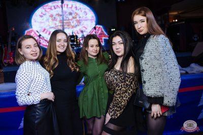 «Дыхание ночи»: WILD ONES, 7 февраля 2020 - Ресторан «Максимилианс» Екатеринбург - 19