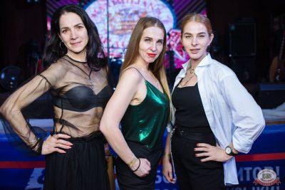 «Дыхание ночи»: WILD ONES, 7 февраля 2020 - Ресторан «Максимилианс» Екатеринбург - 20