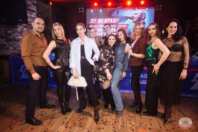 «Дыхание ночи»: WILD ONES, 7 февраля 2020 - Ресторан «Максимилианс» Екатеринбург - 21