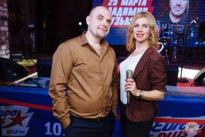 «Дыхание ночи»: WILD ONES, 7 февраля 2020 - Ресторан «Максимилианс» Екатеринбург - 22