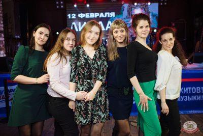 «Дыхание ночи»: WILD ONES, 7 февраля 2020 - Ресторан «Максимилианс» Екатеринбург - 23