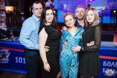 «Дыхание ночи»: WILD ONES, 7 февраля 2020 - Ресторан «Максимилианс» Екатеринбург - 24