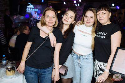 «Дыхание ночи»: WILD ONES, 7 февраля 2020 - Ресторан «Максимилианс» Екатеринбург - 28