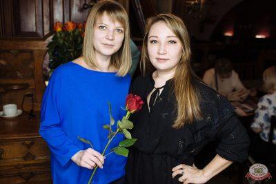 «Дыхание ночи»: WILD ONES, 7 февраля 2020 - Ресторан «Максимилианс» Екатеринбург - 35