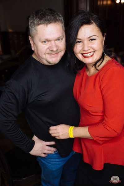 «Дыхание ночи»: WILD ONES, 7 февраля 2020 - Ресторан «Максимилианс» Екатеринбург - 39