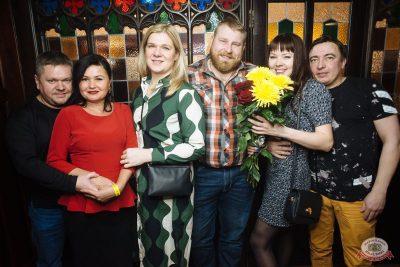 «Дыхание ночи»: WILD ONES, 7 февраля 2020 - Ресторан «Максимилианс» Екатеринбург - 40