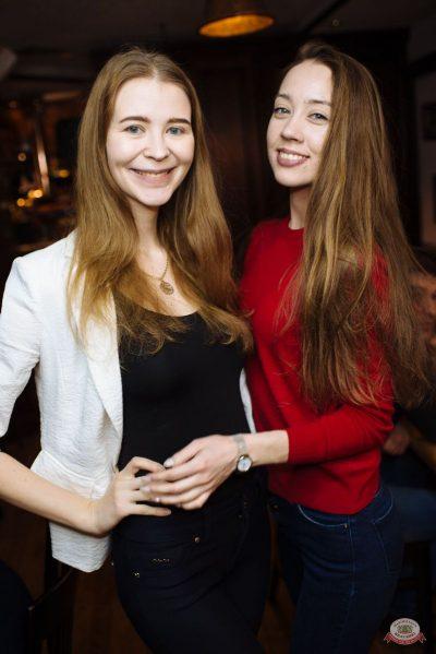 «Дыхание ночи»: WILD ONES, 7 февраля 2020 - Ресторан «Максимилианс» Екатеринбург - 9