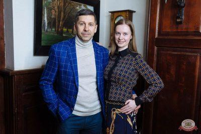 Линда, 12 февраля 2020 - Ресторан «Максимилианс» Екатеринбург - 13