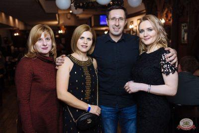 Линда, 12 февраля 2020 - Ресторан «Максимилианс» Екатеринбург - 15