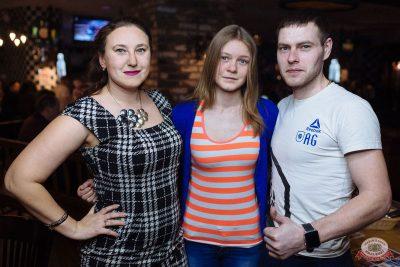 Линда, 12 февраля 2020 - Ресторан «Максимилианс» Екатеринбург - 16