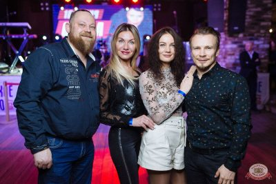 Линда, 12 февраля 2020 - Ресторан «Максимилианс» Екатеринбург - 19
