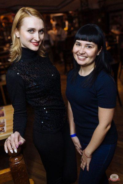 Линда, 12 февраля 2020 - Ресторан «Максимилианс» Екатеринбург - 24