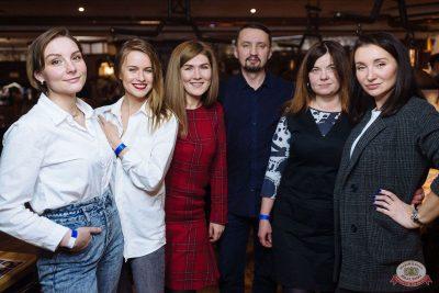 Линда, 12 февраля 2020 - Ресторан «Максимилианс» Екатеринбург - 27