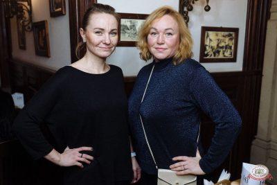 Линда, 12 февраля 2020 - Ресторан «Максимилианс» Екатеринбург - 29