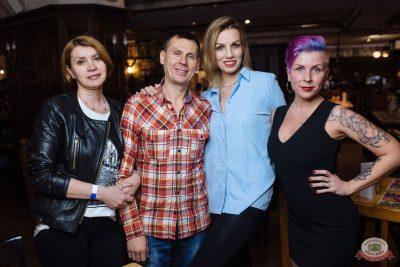 Линда, 12 февраля 2020 - Ресторан «Максимилианс» Екатеринбург - 30