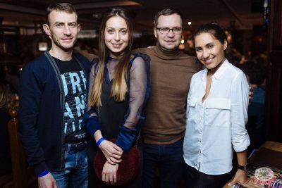 Линда, 12 февраля 2020 - Ресторан «Максимилианс» Екатеринбург - 33