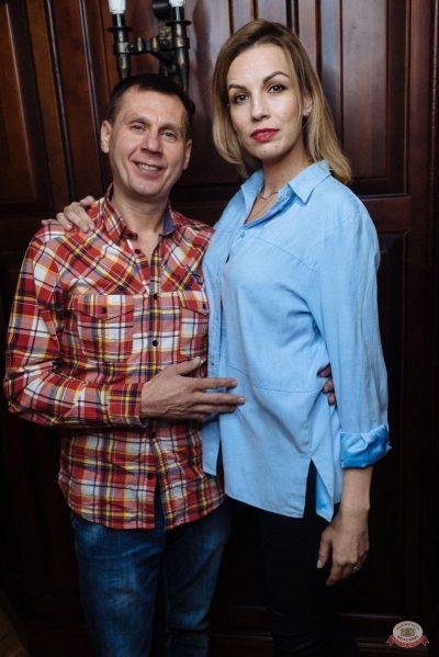 Линда, 12 февраля 2020 - Ресторан «Максимилианс» Екатеринбург - 36