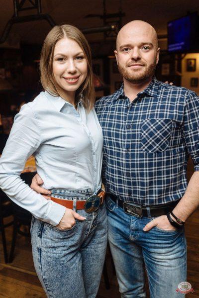Сергей Бобунец, 27 февраля 2020 - Ресторан «Максимилианс» Екатеринбург - 18