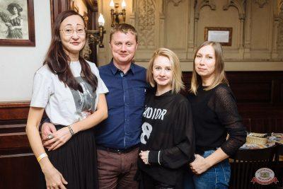 Сергей Бобунец, 27 февраля 2020 - Ресторан «Максимилианс» Екатеринбург - 21