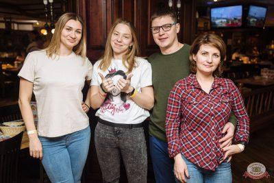 Сергей Бобунец, 27 февраля 2020 - Ресторан «Максимилианс» Екатеринбург - 22