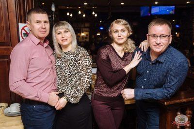 Сергей Бобунец, 27 февраля 2020 - Ресторан «Максимилианс» Екатеринбург - 24