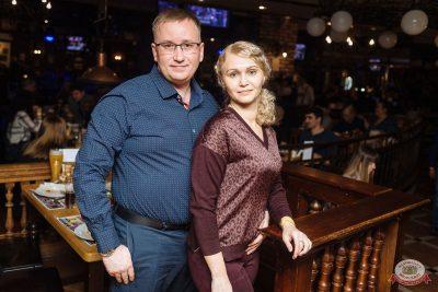 Сергей Бобунец, 27 февраля 2020 - Ресторан «Максимилианс» Екатеринбург - 25