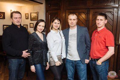 Сергей Бобунец, 27 февраля 2020 - Ресторан «Максимилианс» Екатеринбург - 28