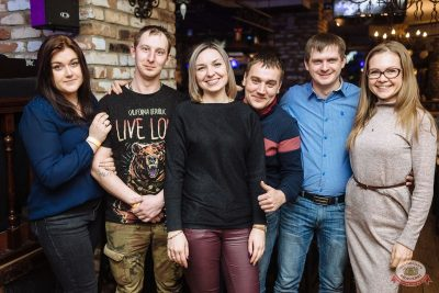 Сергей Бобунец, 27 февраля 2020 - Ресторан «Максимилианс» Екатеринбург - 29