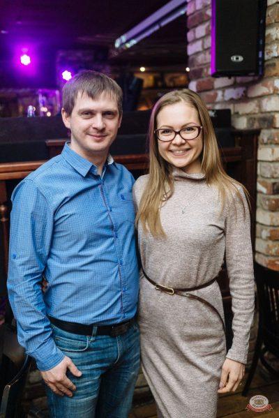 Сергей Бобунец, 27 февраля 2020 - Ресторан «Максимилианс» Екатеринбург - 31
