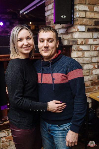 Сергей Бобунец, 27 февраля 2020 - Ресторан «Максимилианс» Екатеринбург - 32