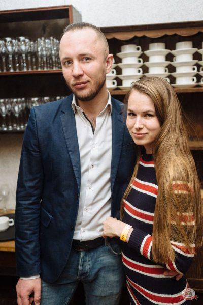 Сергей Бобунец, 27 февраля 2020 - Ресторан «Максимилианс» Екатеринбург - 35