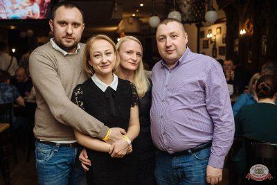 Сергей Бобунец, 27 февраля 2020 - Ресторан «Максимилианс» Екатеринбург - 37