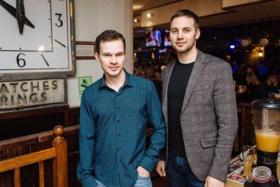 Сергей Бобунец, 27 февраля 2020 - Ресторан «Максимилианс» Екатеринбург - 45