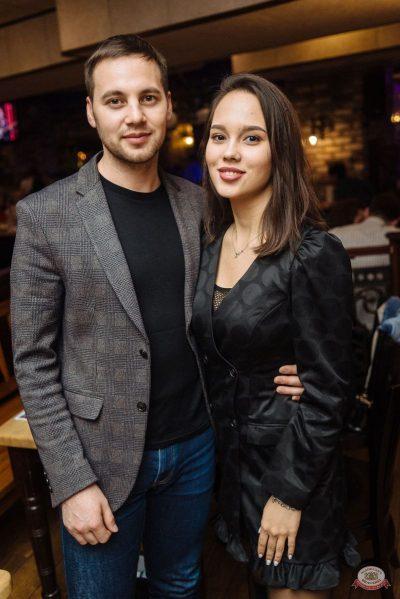 Сергей Бобунец, 27 февраля 2020 - Ресторан «Максимилианс» Екатеринбург - 46