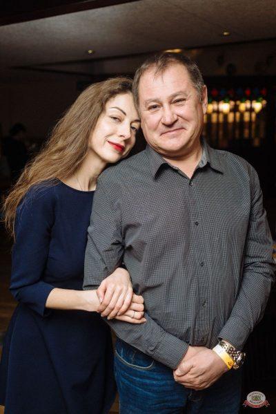 Сергей Бобунец, 27 февраля 2020 - Ресторан «Максимилианс» Екатеринбург - 47