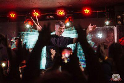 Сергей Бобунец, 27 февраля 2020 - Ресторан «Максимилианс» Екатеринбург - 6