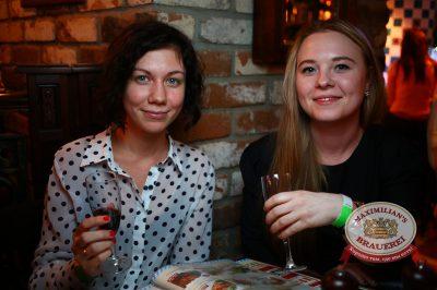 Международный Женский день, 8 марта 2014 - Ресторан «Максимилианс» Екатеринбург - 05