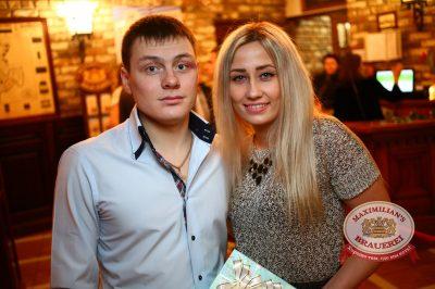 Международный Женский день, 8 марта 2014 - Ресторан «Максимилианс» Екатеринбург - 11