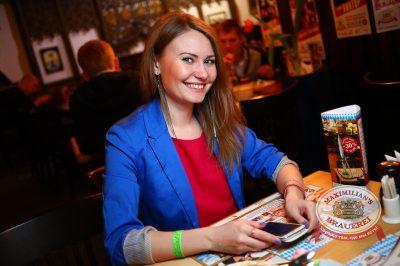 Международный Женский день, 8 марта 2014 - Ресторан «Максимилианс» Екатеринбург - 12