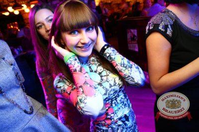 Международный Женский день, 8 марта 2014 - Ресторан «Максимилианс» Екатеринбург - 20
