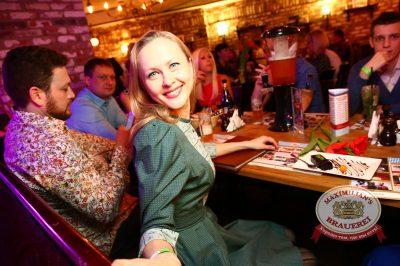 Международный Женский день, 8 марта 2014 - Ресторан «Максимилианс» Екатеринбург - 26