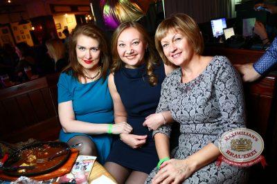 Международный Женский день, 8 марта 2014 - Ресторан «Максимилианс» Екатеринбург - 33
