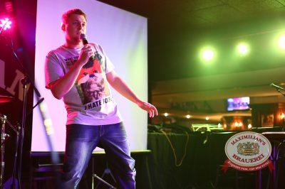 Александр Незлобин, 13 марта 2014 - Ресторан «Максимилианс» Екатеринбург - 02