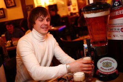 Александр Незлобин, 13 марта 2014 - Ресторан «Максимилианс» Екатеринбург - 06